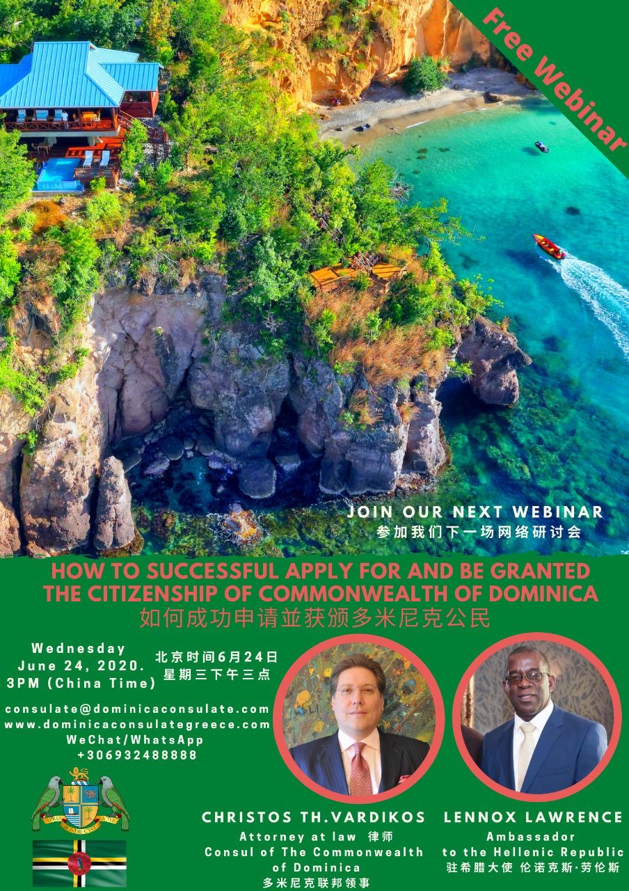 Applying for the Commonwealth of Dominica Citizenship
