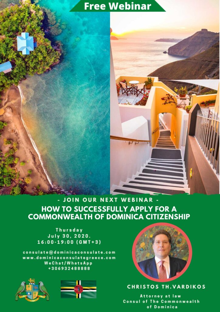 How to apply for and be granted the Dominica Citizenship image