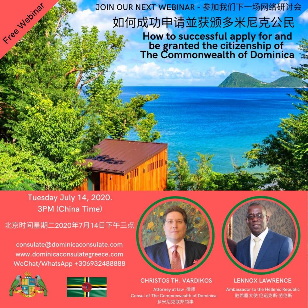 Webinars about the Dominica Citizenship