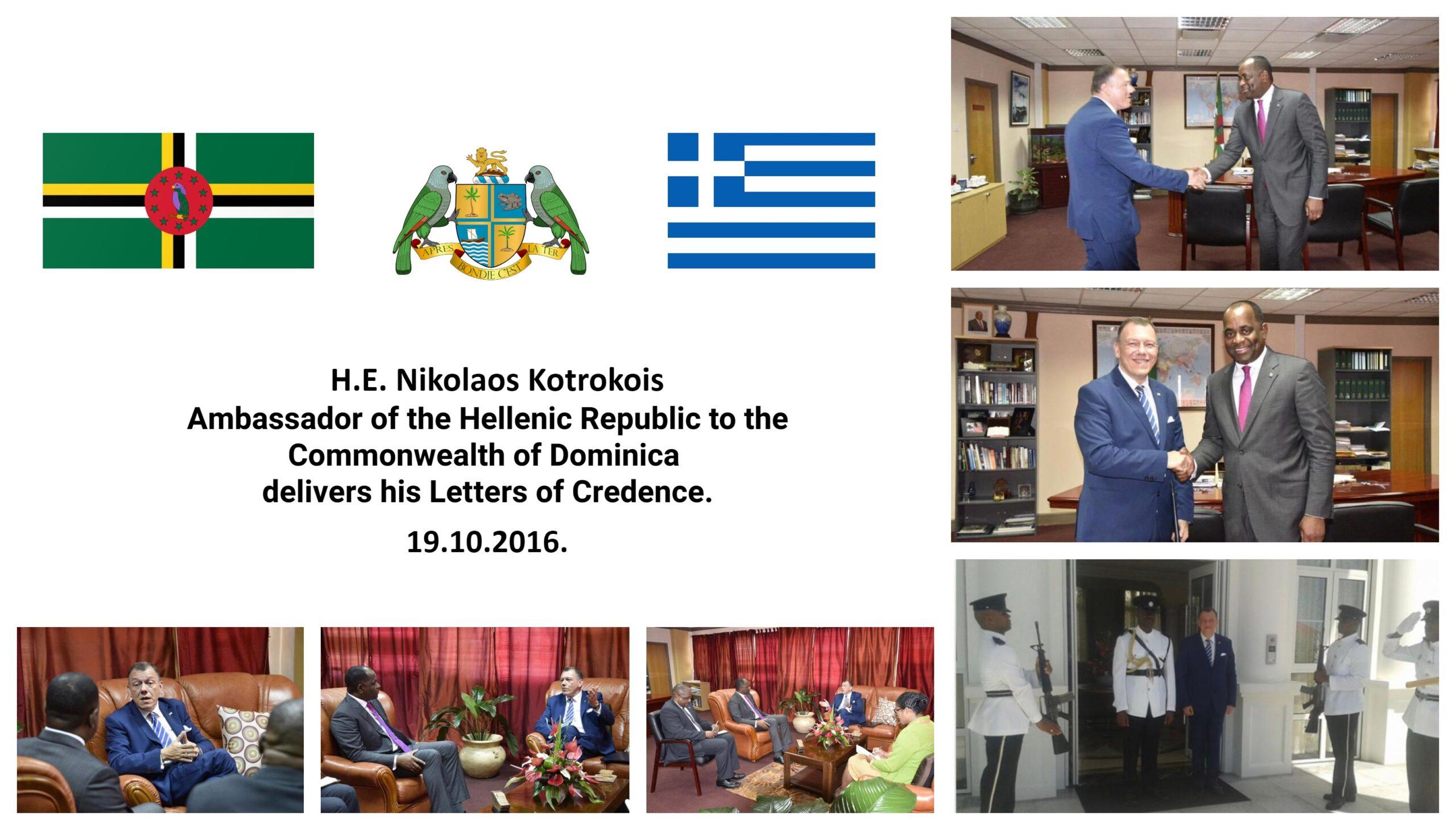 H. E. Nikolaos Kotrokois