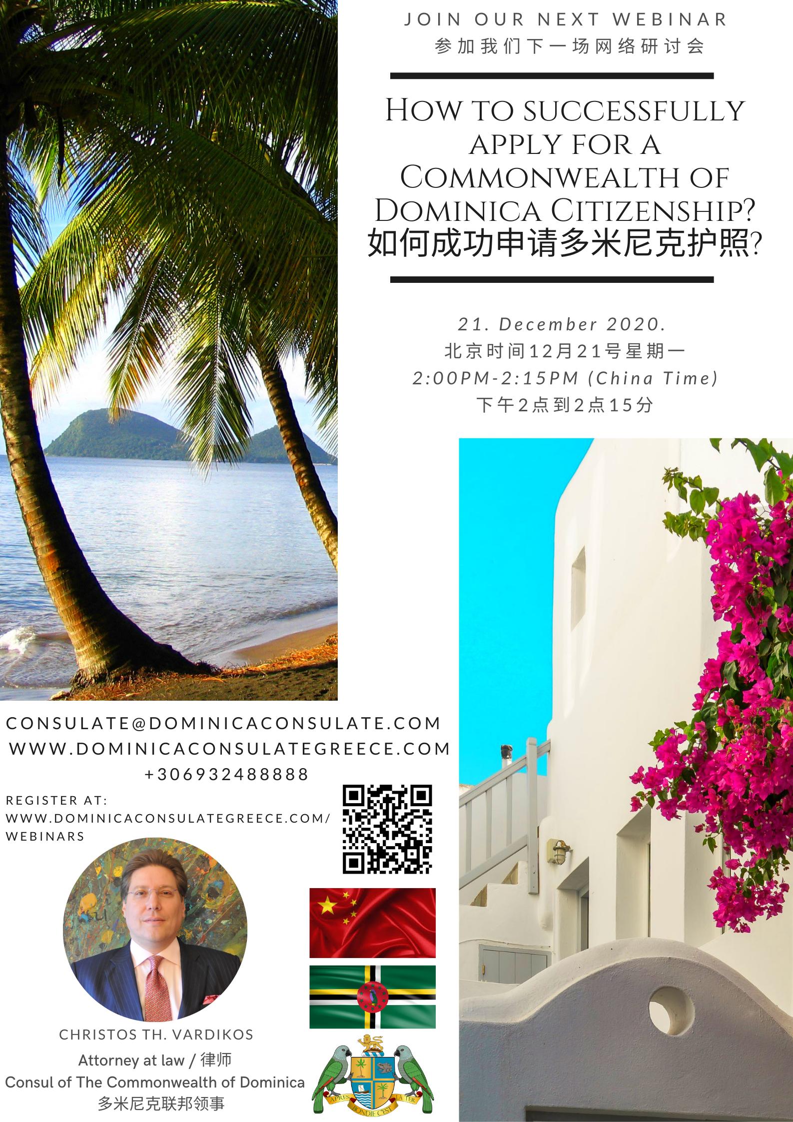 Webinar 21st December 2020